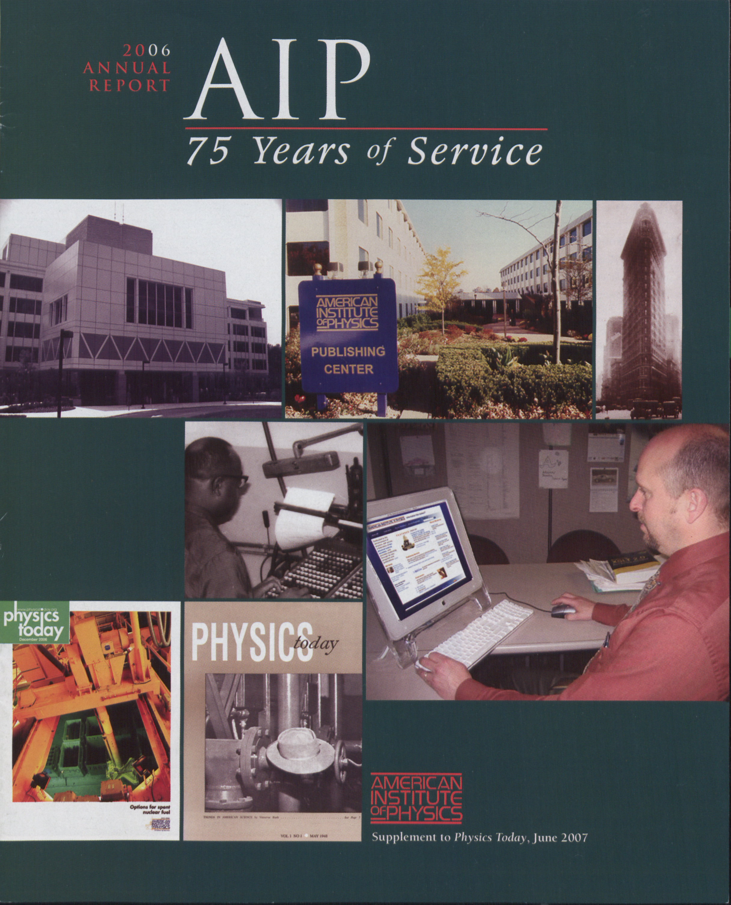 2000s AIP Annual Reports