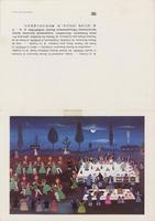 Box 2, Folder 04, Correspondence - family, 1976-1997; undated